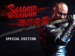 Shadow Warrior: Special Edition